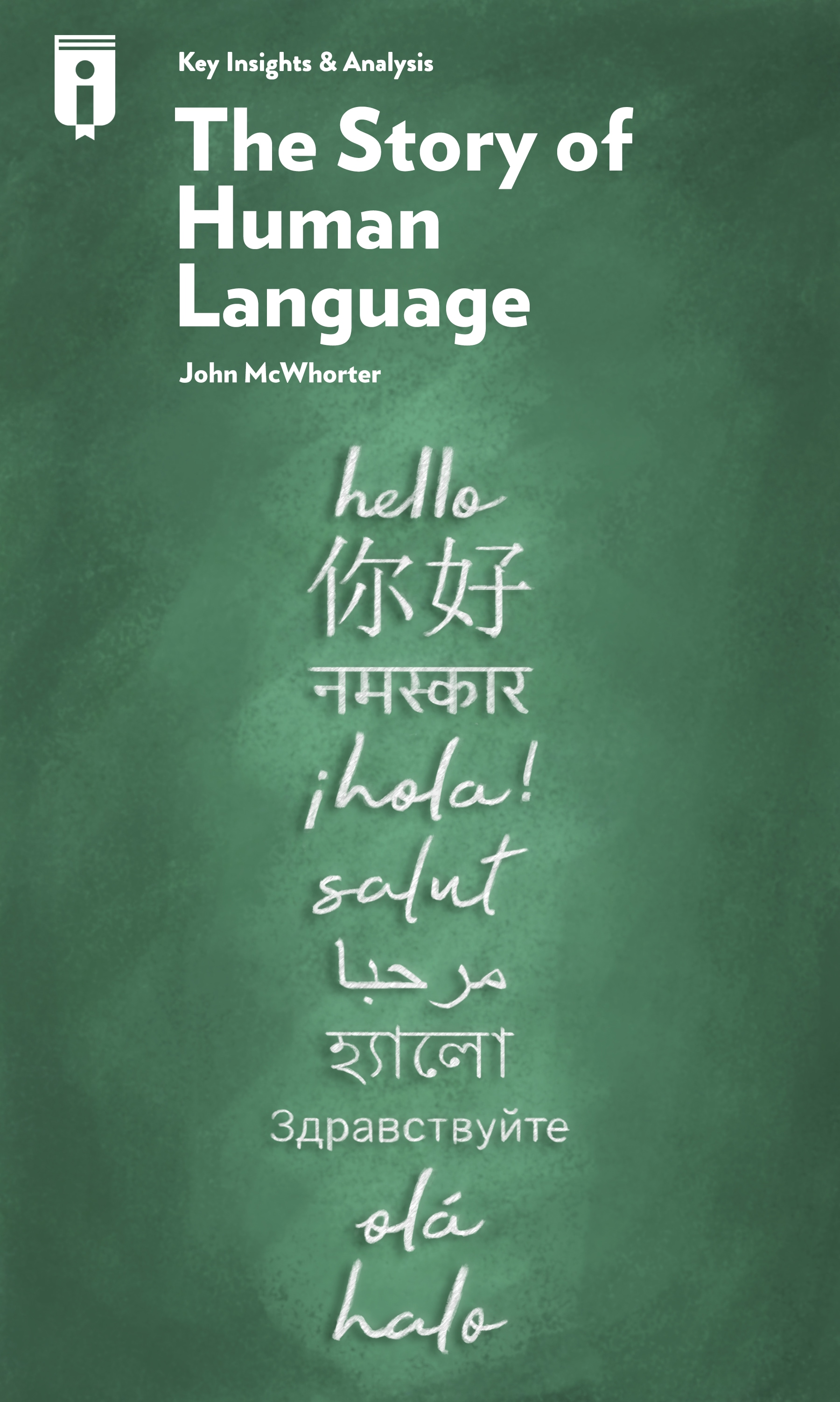 "Book Cover for ""The Story of Human Language"""